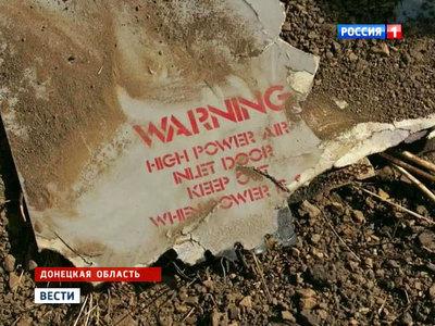 Росавиация о малазийском Boeing: Россия призывает не обсуждать слухи, а заняться фактами