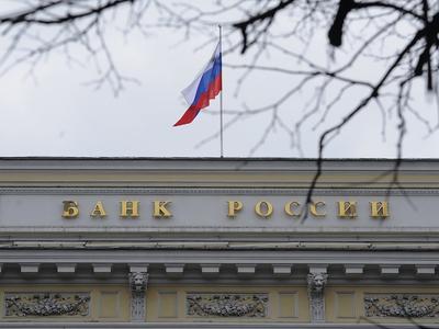 ЦБ РФ оставил без лицензий еще три банка