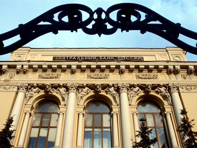 Центробанк санирует пять банков