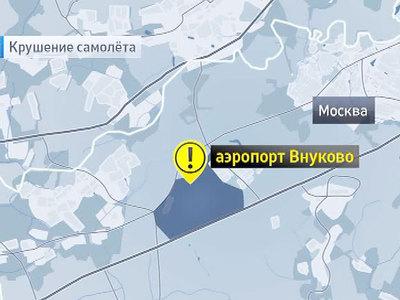 В аэропорту Внуково разбился частный самолет