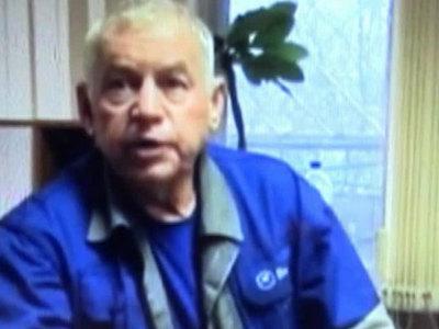 Басманный суд изберет меру пресечения для Владимира Мартыненко