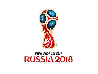 Ярославль подготовит базу для чемпионата мира 2018 года