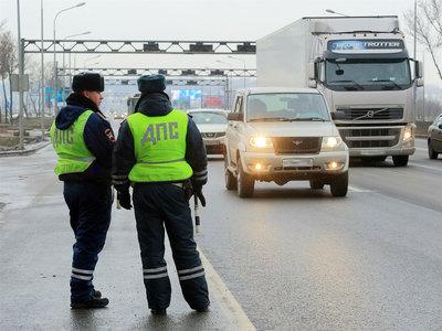 Автоподставщики избили полицейского