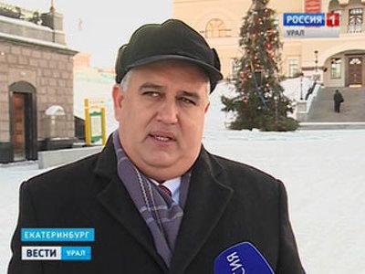 В Екатеринбург с рабочим визитом прибыл посол Республики Куба