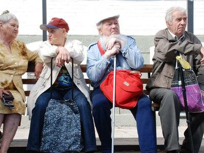 Правительство РФ проведет общественное обсуждение повышения пенсионного возраста