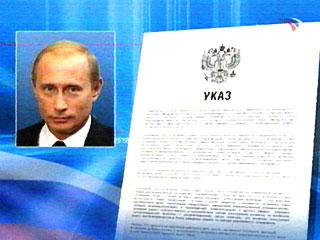 Навигацию - 2012 в петербурге планируется открыть 30 апреля