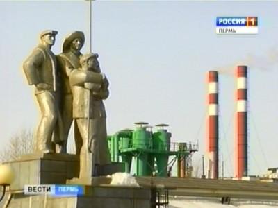 12,5 тысяч жителей Чусового написали письмо президенту