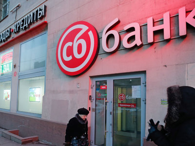 Судостроительный банк признан банкротом