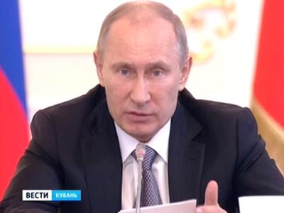 Путин проведет в Сочи итоговое совещание по ОПК