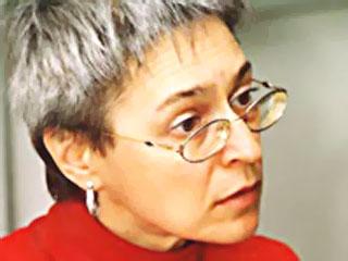 Следствие продлило расследование дело убийства Политковской