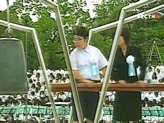 Хиросима отмечает 63-ю годовщину американской атомной бомбардировки города