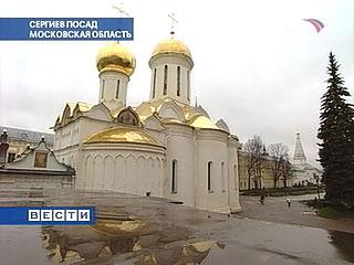 В Сергиевом Посаде откроется выставка