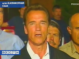 http://www.vesti.ru/p/b_206516.jpg