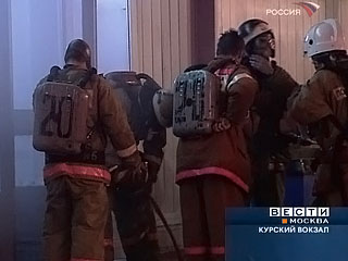 Пожар на Курском вокзале в Москве
