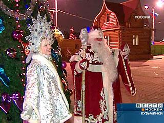 Москва: В гости к Деду Морозу