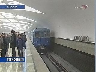 """Москвичам подарили """"Строгино"""""""