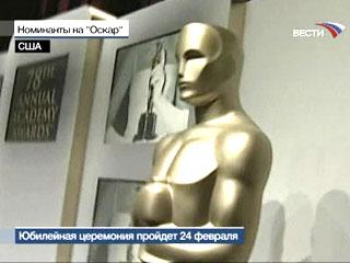 premiya-pornooskar-za-luchshiy-film