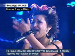 У Норы Адам выпал из рук микрофон, но исполнительница успела его подхватить и продолжить выступление