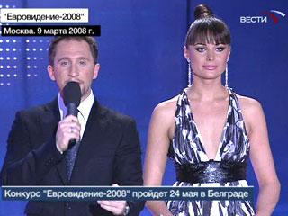 Микрофон постоянно искажал голос ведущего концерта Оскара Кучеры