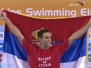 Сербский пловец Милорад Кавич наказан за попытку политической агитации