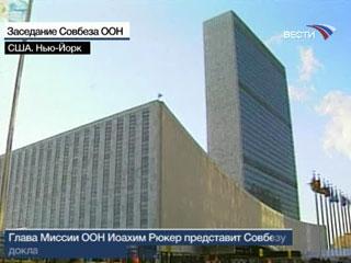 Миссия ООН в Косово осталась без руководства. Йоахим Рюккер и его заместитель отправлены в оставку