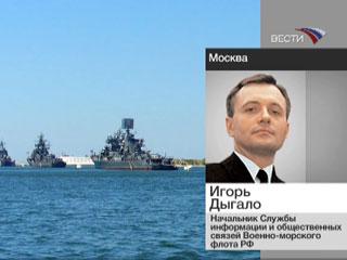 Черноморский флот готовится к возможным провокациям