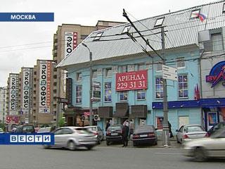 Бизнес бежит из собянинской Москвы, сломя голову.