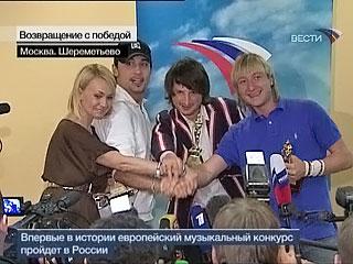 Дима Билан вернулся в Москву. Встреча в Шереметьево