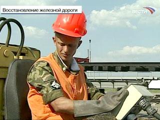 Российские военные железнодорожники, выполнив работы по восстановлению путей, покидают Абхазию