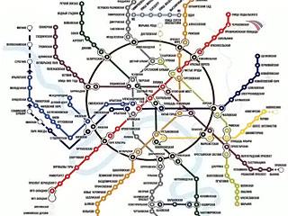 метро отрадное какая ветка