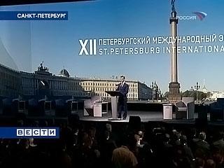 Внимание экономистов и политиков большинства стран мира в эти дни было приковано к Санкт-Петербургу