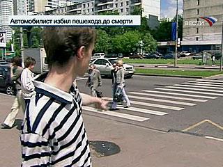В Москве задержали автовладельца, который до смерти забил пешехода