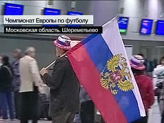 Цена на флаги России в Москве доходит до 4 тысяч рублей