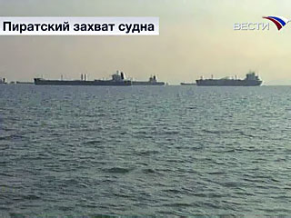Сомалийские пираты атаковали пятое судно за неделю