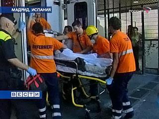 Через трое суток после трагедии в мадридском аэропорту от полученных тяжелейших ожогов скончалась 31-я Мария Гонсалес