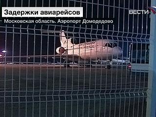 Пассажиры задержанного в Самаре рейса KrasAir вылетели в Норильск
