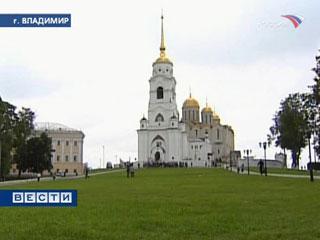 Свято-Успенский кафедральный собор во Владимире отмечает 850-летний юбилей
