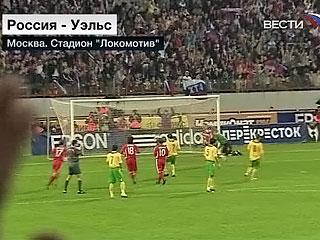 Национальная сборная победила соперников из Уэльса. Окончательный счет - 2:1 в пользу России