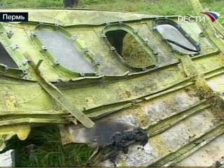 250 родственников погибших в авиакатастрофе получили помощь психологов