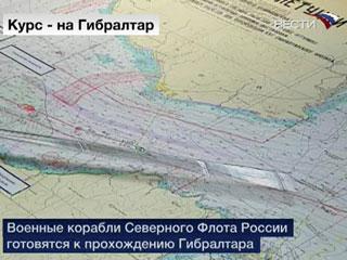 Корабли Северного флота России во главе с тяжёлым атомным ракетным крейсером