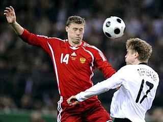 нтв футбол смотреть онлайн бесплатно