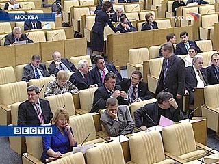 С учетом политической важности этих договоров Медведев предложил рассмотреть вопрос об их ратификации в приоритетном порядке
