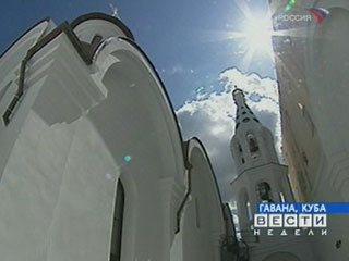 Единственный в Карибском бассейне православный храм освящен в Гаване