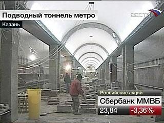 http://pics.vesti.ru/p/b_289746.jpg