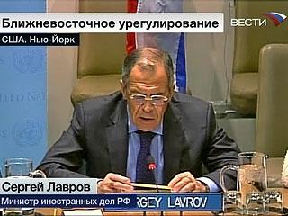 Квартет посредников по ближневосточному урегулированию подтвердил идею проведения московской конференции
