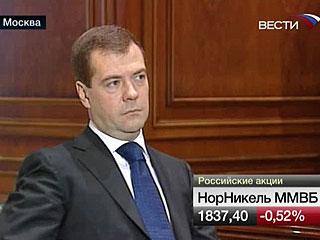 Дмитрий Медведев поручил Алексею Миллеру подсчитать убытки, которые несет Россия в связи с действиями Украины