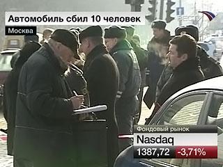 http://pics.vesti.ru/p/b_317679.jpg