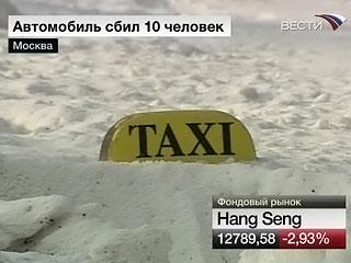 http://pics.vesti.ru/p/b_317683.jpg