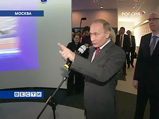 http://pics.vesti.ru/p/b_317834.jpg