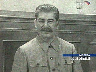 Сталин задумывал невозможное